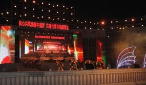 tuonghu (6) copy